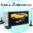 Flux Capacitor 7 Inch Dual Zone Car DVD System (GPS + DVB-T) New