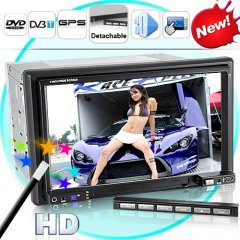 Street King X1 Super Car DVD Player (GPS + DVB-T)