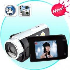Thrifty Digital Camcorder