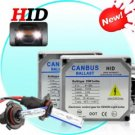 HID Xenon Headlight Kit (9005) - 8000K