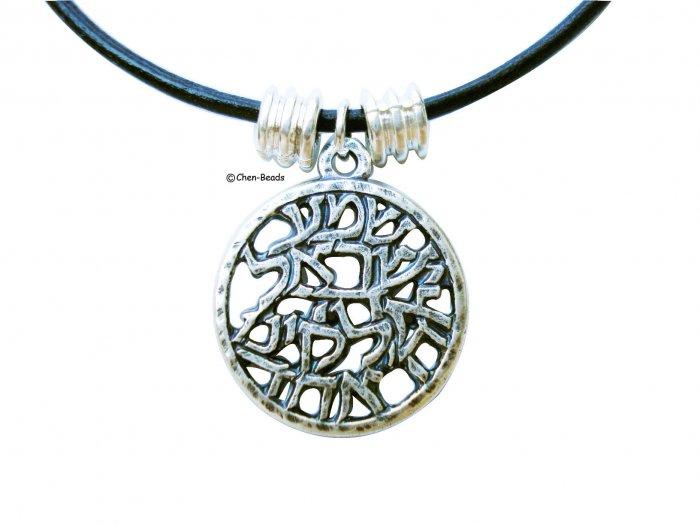 Silver blackened Shema Israel pendant necklace