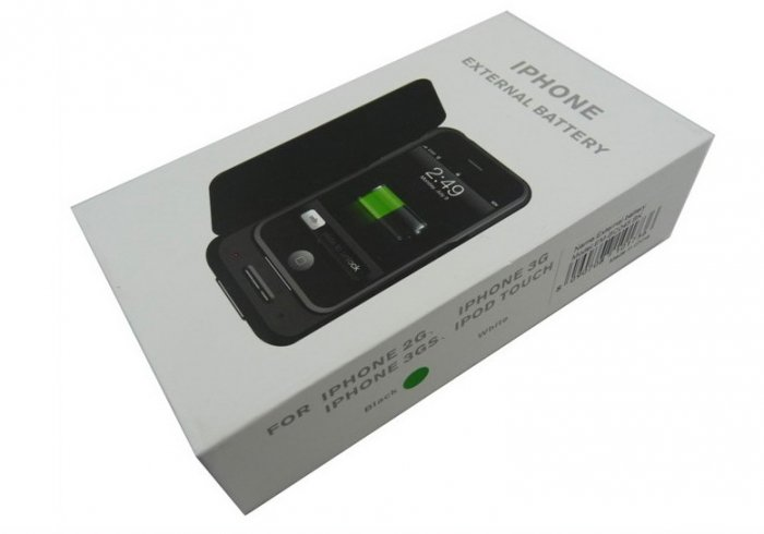 iphone external battery with cover 2400mah