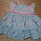 Puffalump Kids Doll Dress Fisher Price 1992