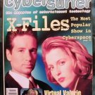 X-FILES ! CYBERSURFER MAGAZINE #4 - APRIL 1996