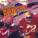 Various Artists ‎– Greatest Sports Rock And Jams