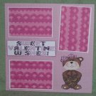"""Sweet Valentine Girl Bear w/candy heart""-Premade Scrapbook Page 12x12"