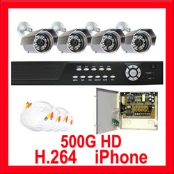 4 Camera H.264 Video CCTV Security Surveillance System