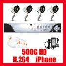 4 Camera Complete CCTV Security Surveillance DVR System