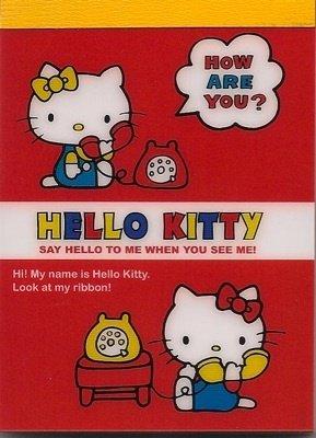 SANRIO Hello Kitty Mini Memo Pad