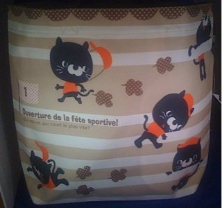 SUPER PLANNING Rootote Sporty Black Cats