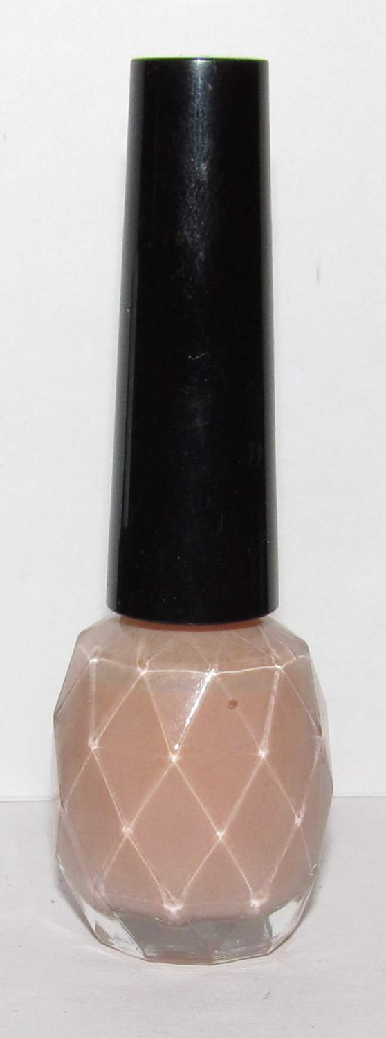 Maquillage Nail Polish - BE211 - Shiseido - NEW