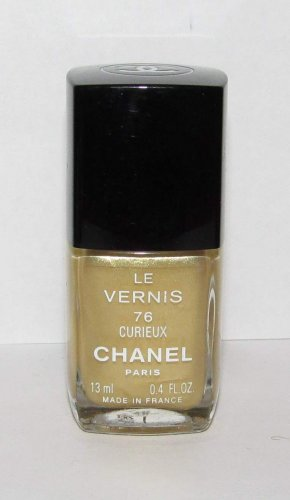 CHANEL Nail Polish - Curieux 76 - NEW