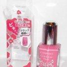 Canmake Nail Polish - Crack Lac Nail - CL01 - Crackle