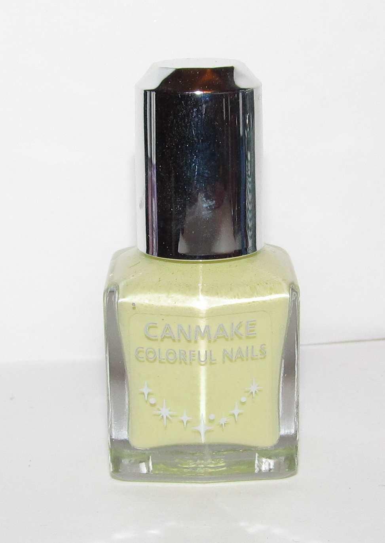Canmake Nail Polish - 11