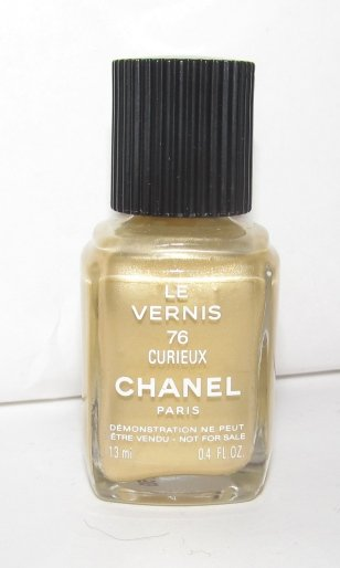 CHANEL Nail Polish - Curieux 76 - NWOB *TESTER*