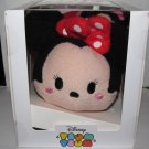 Tsum Tsum Red Minnie Mouse & Little Pink Minnie Mouse Monthly Subscription Box NIB