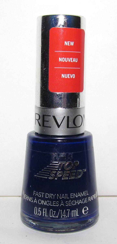 Revlon Nail Polish - Royal 730 - NEW