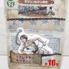 Attack on Titan - Reflector Keychain - Promotional 7-Eleven - Eren Yeager with Maneuver Gear - NEW