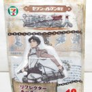 Attack on Titan - Reflector Keychain - Promotional 7-Eleven - Levi with Maneuver Gear - NEW