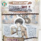 Attack on Titan - Reflector Keychain - Promotional 7-Eleven - Levi with Tea - NEW