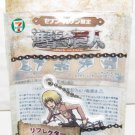 Attack on Titan - Reflector Keychain - Promotional 7-Eleven - Armin Arlelt - NEW