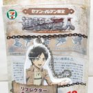 Attack on Titan - Reflector Keychain - Promotional 7-Eleven - Eren Yeager - NEW
