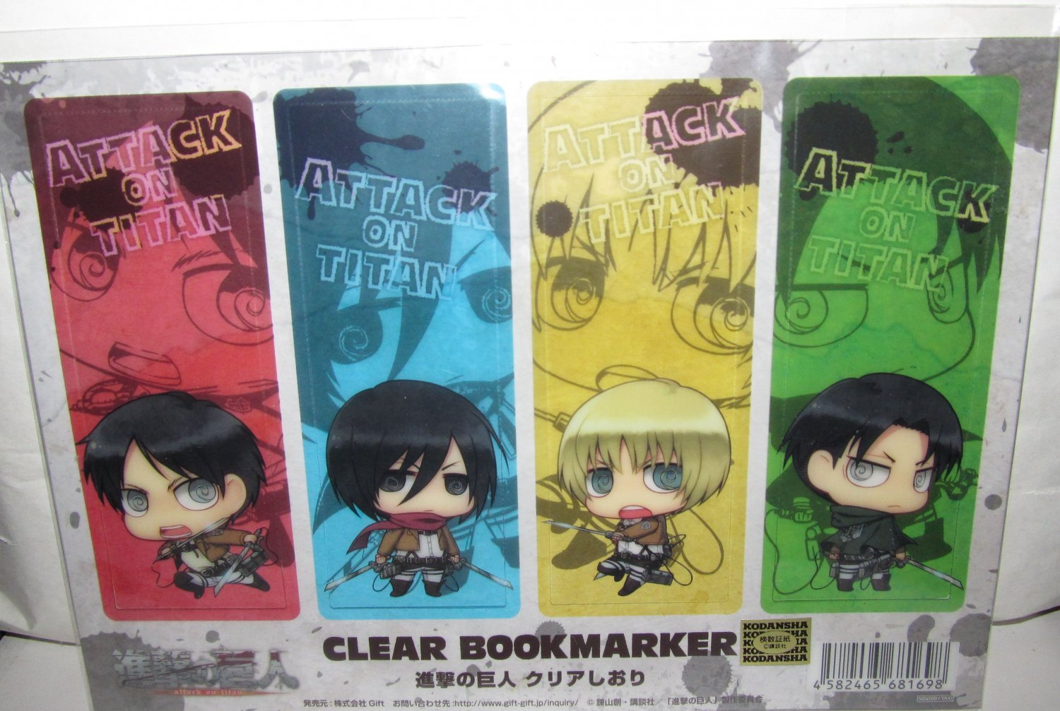 Attack on Titan - Clear Bookmark Set - NEW