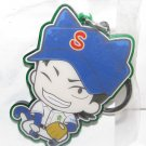 Ace of Diamond - Namjatown Keychain - Satoru Furuya  - NEW Limited Edition