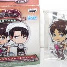 Attack on Titan - Banpresto - Eren and Levi Cleaning Charm -  Blind Box