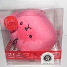 tsukiuta - February (Kisaragi Koi) Rabbit Mascot Charm - NEW