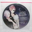 Diabolik Lovers - Drama CD - Lunatic Parade - Shin & Subaru NEW