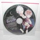 Diabolik Lovers - Drama CD - Lunatic Parade - Subaru, Shu & Ayato NEW