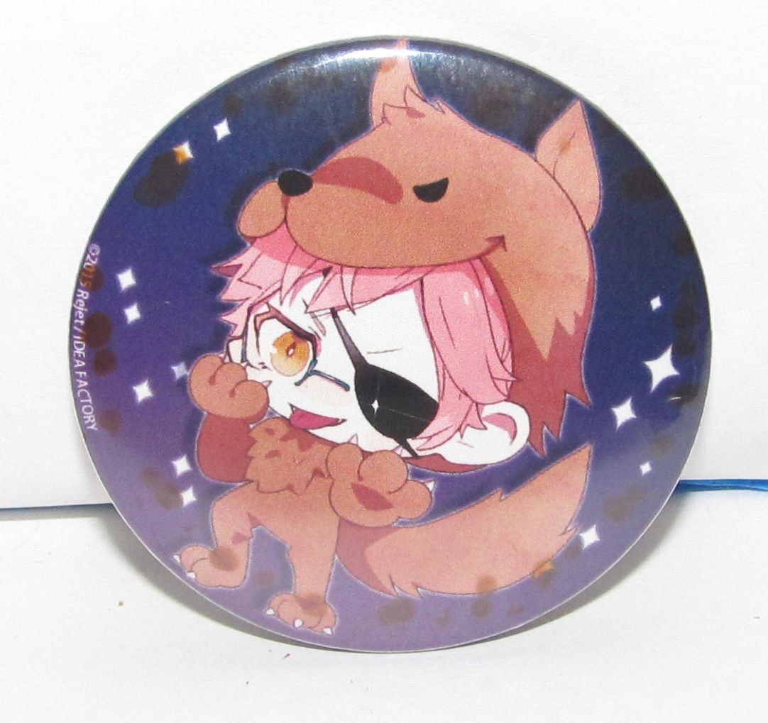 Diabolik Lovers - Shin Tsukinami Wolf - Button Can Badge - NEW