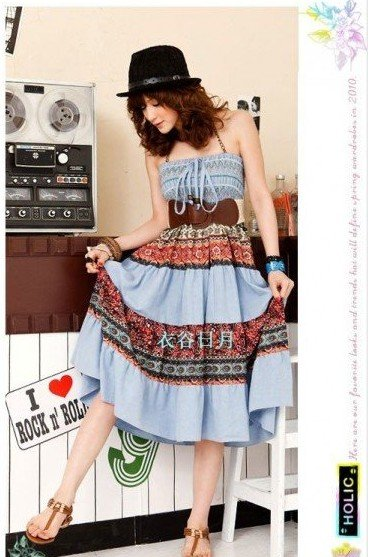 D1039 (light blue) Bohemia vintage dress to wear two personality