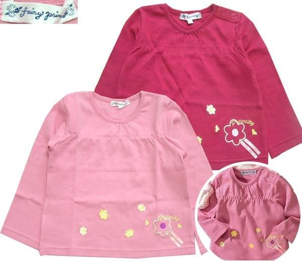 Fairy Point Pink Colour Long Sleeve T