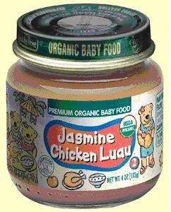 Jasmine Chicken Lau
