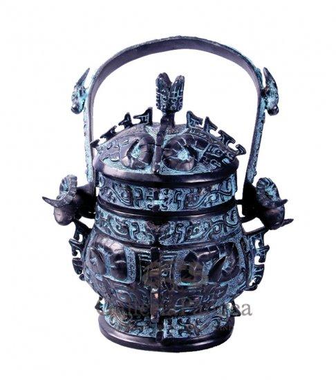 Bronze Vessel, 'Boge You'