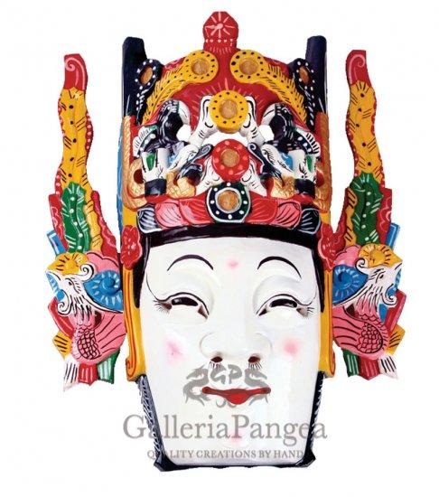 Wooden Nuo Mask, 'Mu Guiying'