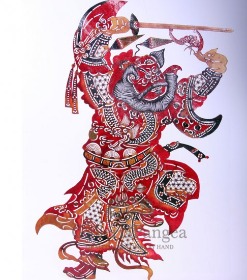 Shadow Play Puppet, 'Zhong Kui, the Ghost Catcher'