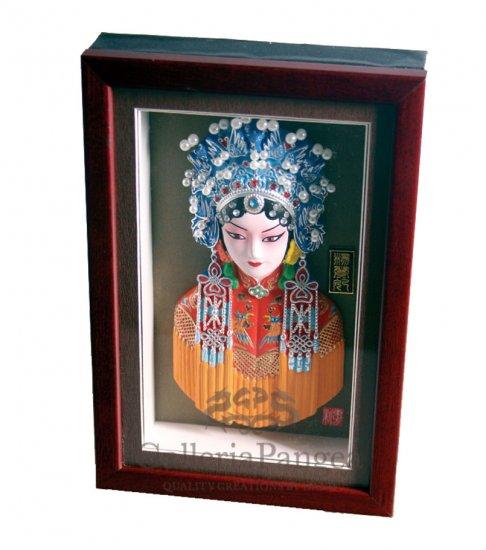Beijing Opera Sculpture, 'Consort Yang'