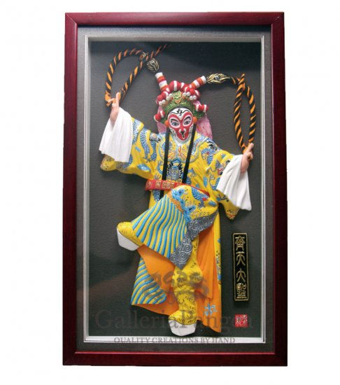 Beijing Opera Sculpture, 'Monkey King'