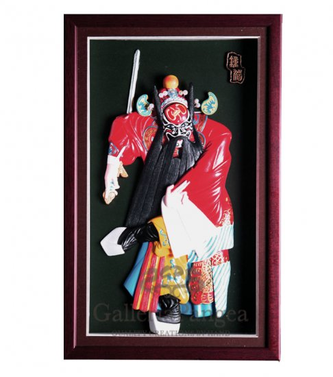 Beijing Opera Sculpture, 'Zhong Kui, Ghost Catcher'