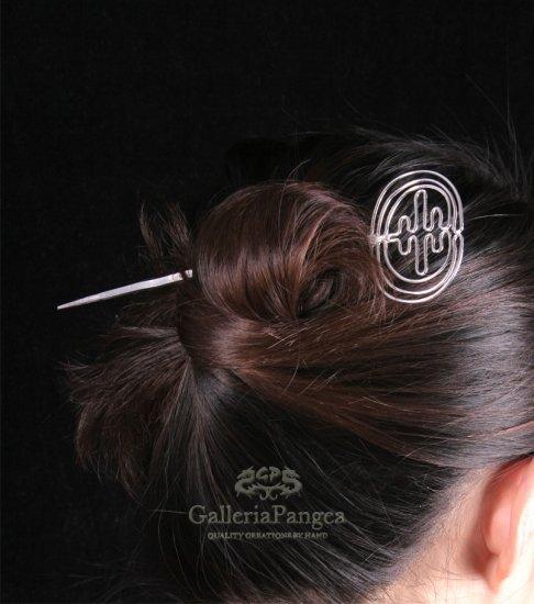 Silver Hairpin, 'Vine'