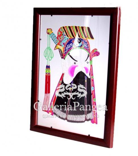 Paper Cut (framed), 'Taoist'