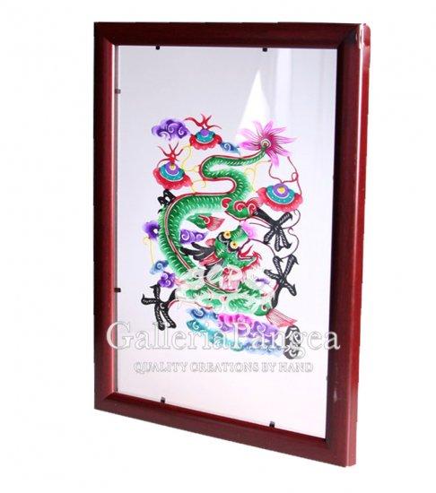Paper Cut (framed), 'Chinese Zodiac, Dragon'