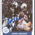 1988 Second Mile John Greene Autographed Penn State Trading Card