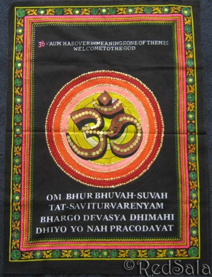 Hindu Om Ohm Aum Sign Peace India Wall Hanging MEDIUM