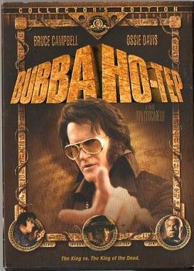 DVD - Used - Bubba Ho-Tep - Collector's Edition