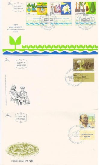 ISRAEL FIRST DAY COVERS 1988 year set complete