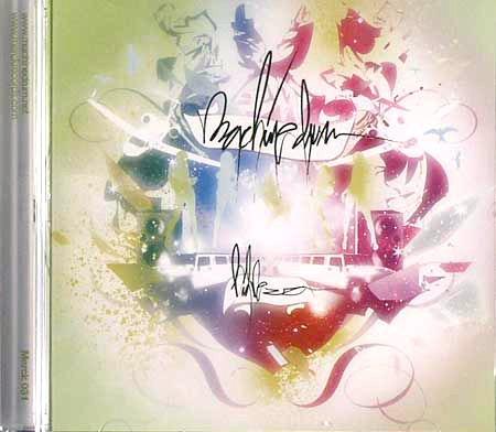 MERCK031CD - Machine Drum - Bidnezz (CD) MERCK*